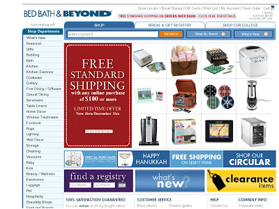 bed bath and beyond gift registry bed bath and beyond bridal gift registry guide at www 13147