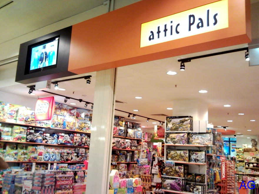 Astro Galaxy Lego Shops In Singapore