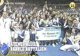 ADMU Blue Babble Battalion