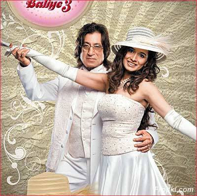 celebrity: Meet the couples in Nach Baliye 3