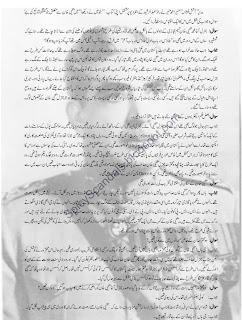 Tak bazar-e-husn parliament se pdf