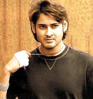 Mahesh Babu-Trivikram's film Updates