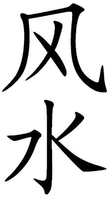 Medicinas alternativas y t cnicas que no vienen en los - El mejor libro de feng shui ...
