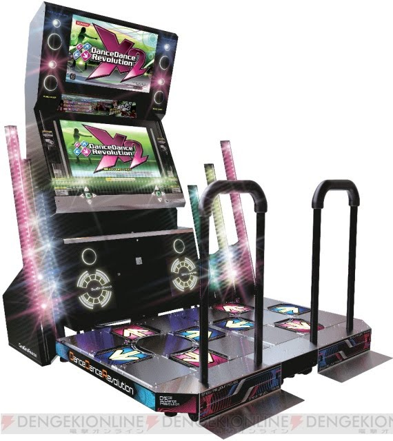 Why is there so little information on DDR Cabinet Hacking
