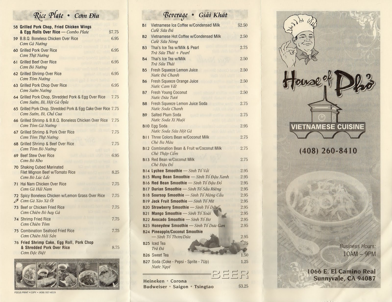 House of Pho: To-Go Orders
