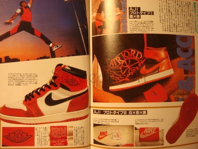 super popular 7b7c7 4a127 LIKE MIKE CLOTHING: 1985 Promo Sample Nike Air Jordan 1