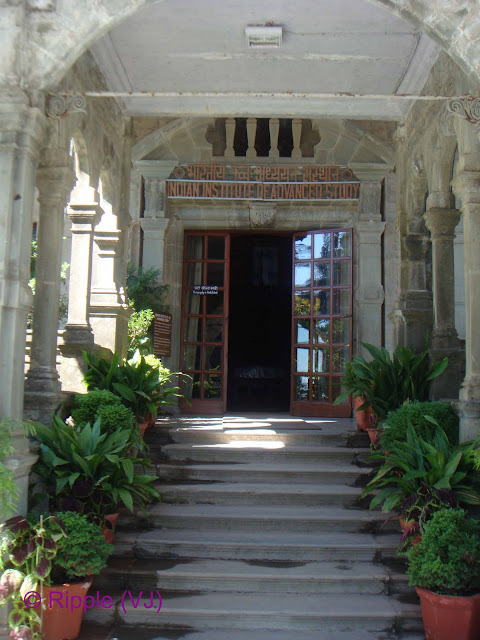Posted by Ripple(VJ): Entry gate for Museum in Indian Institute of Advanced Studies...