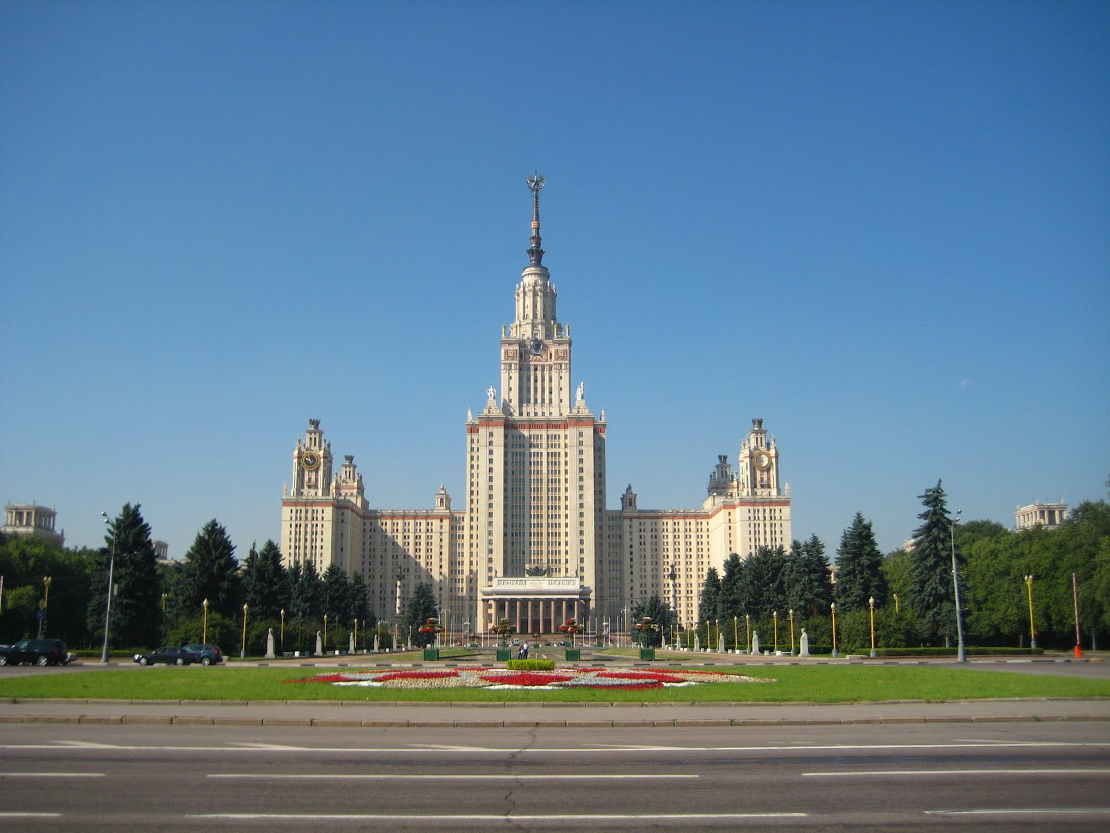 Summer Course With Mgu Russian 20
