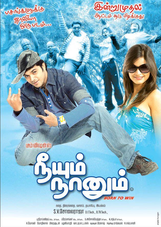 Naanum rowdy thaan movie online