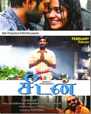 dhanush in Seedan