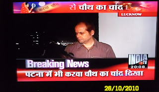 Funny Breaking News at Indian Channels: Funny Breaking ...