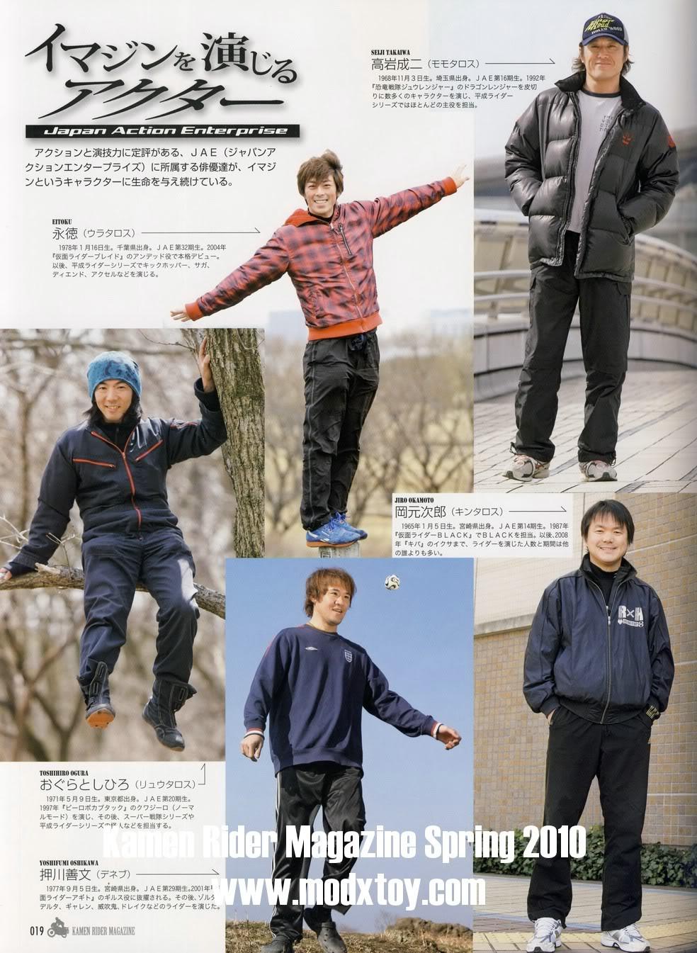 Scans: Kamen Rider Magazine Spring 2010 No 39 Large Images