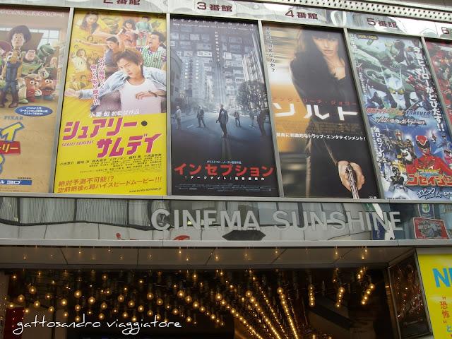 Cinema Sunshine Ikebukuro