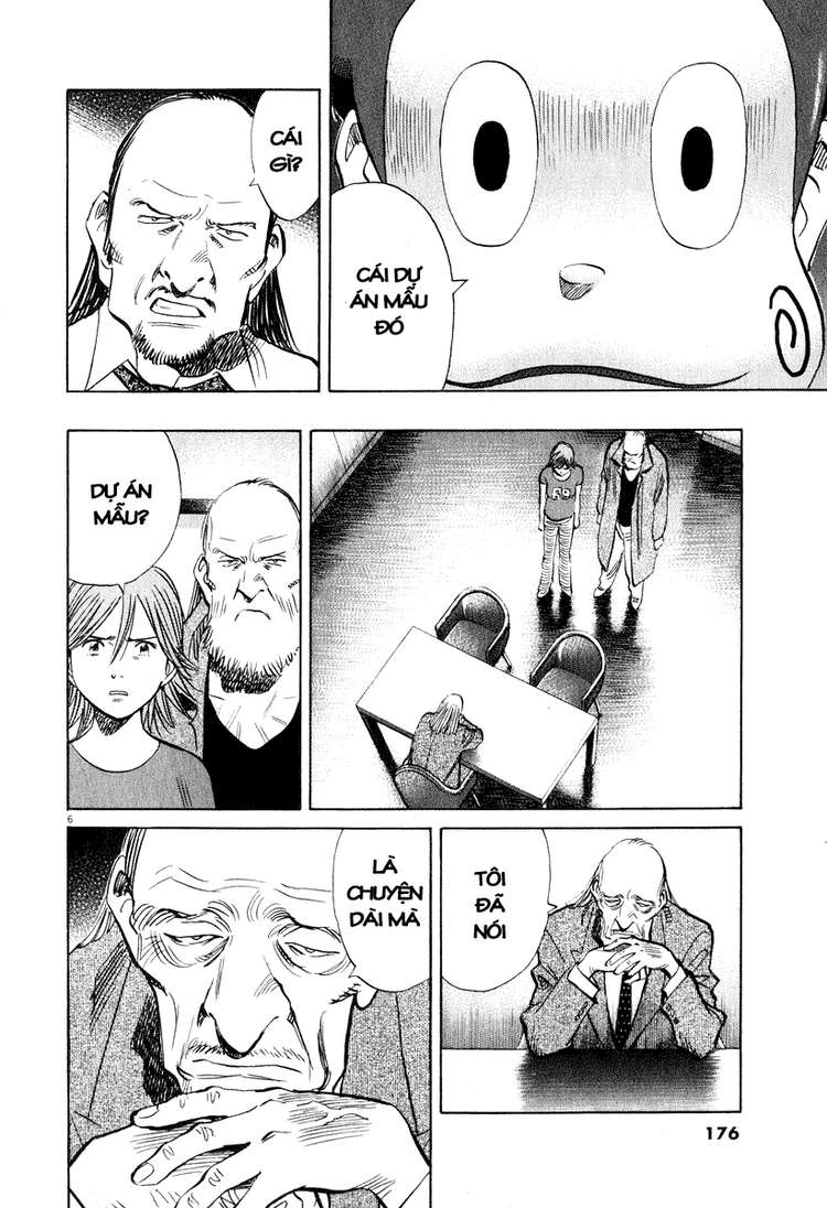 20th Century Boys chapter 202 trang 11