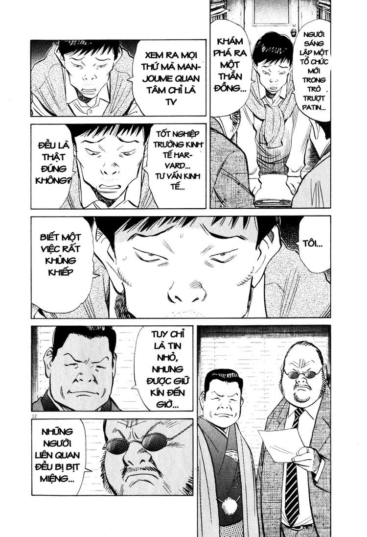 20th Century Boys chapter 202 trang 23