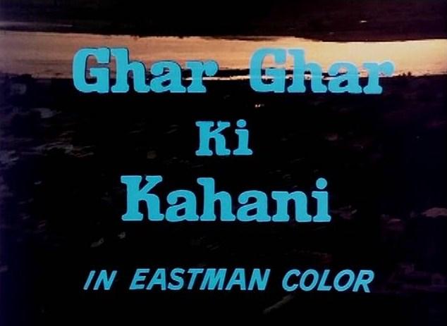 Mast Chudai Ki Kahani Hindi Me Photos