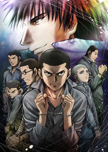 Rainbow Anime