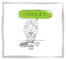 Vignetta Itadakimasu