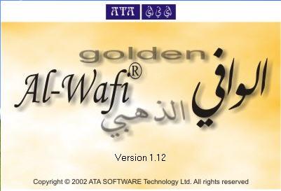 V1.12 AL-WAFI TÉLÉCHARGER GOLDEN GRATUITEMENT TRANSLATOR