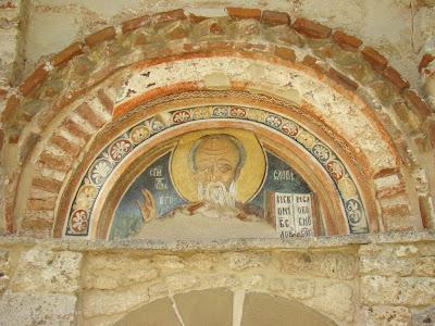 Св. Йоан Богослов, фреска над входната врата на църквата, 13-14 век