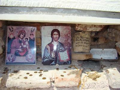 Олтар в базиликата