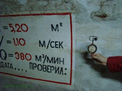 уред за замерване количество кислород в тунелите