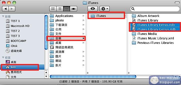 ken的蘋果鋪: iTunes 無法使用或自動退出怎麼辦?