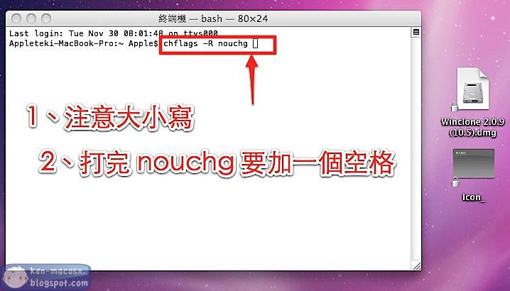 ken的蘋果鋪: 檔案(夾)被鎖住,要如何解鎖或是刪除呢?