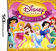 Disney Princess: Mahou no Jewel
