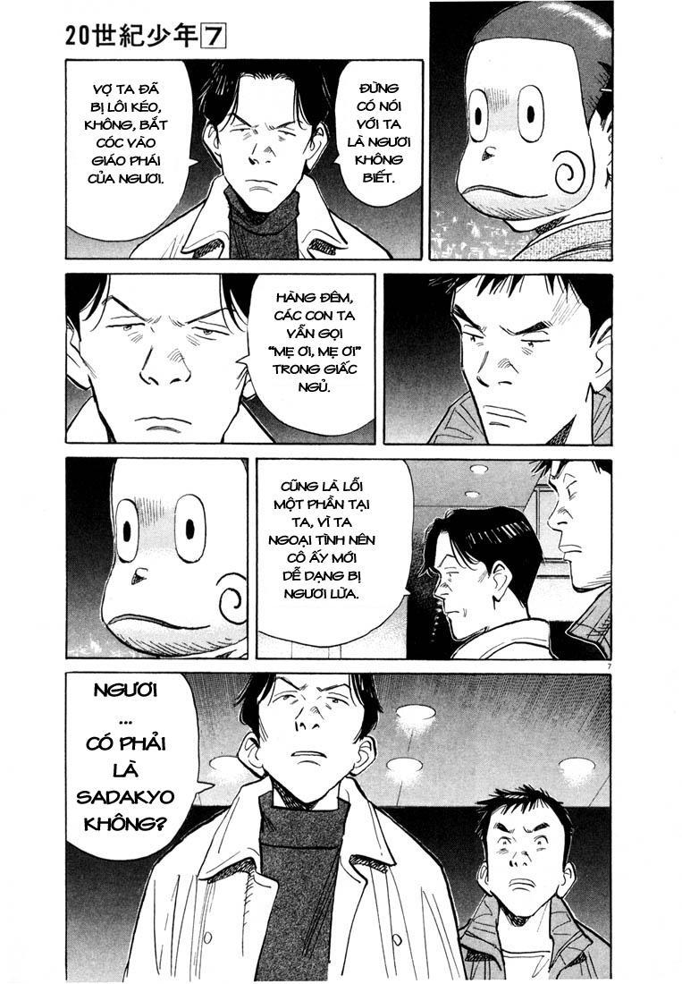 20th Century Boys chapter 74 trang 17