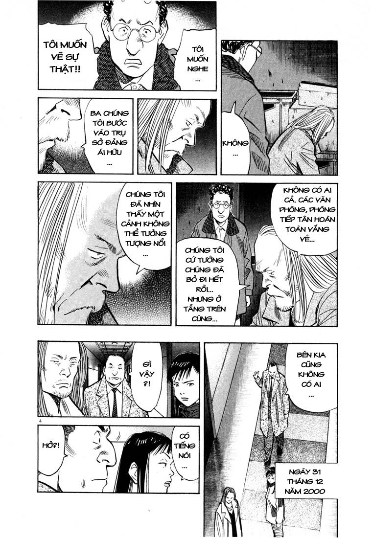 20th Century Boys chapter 73 trang 8
