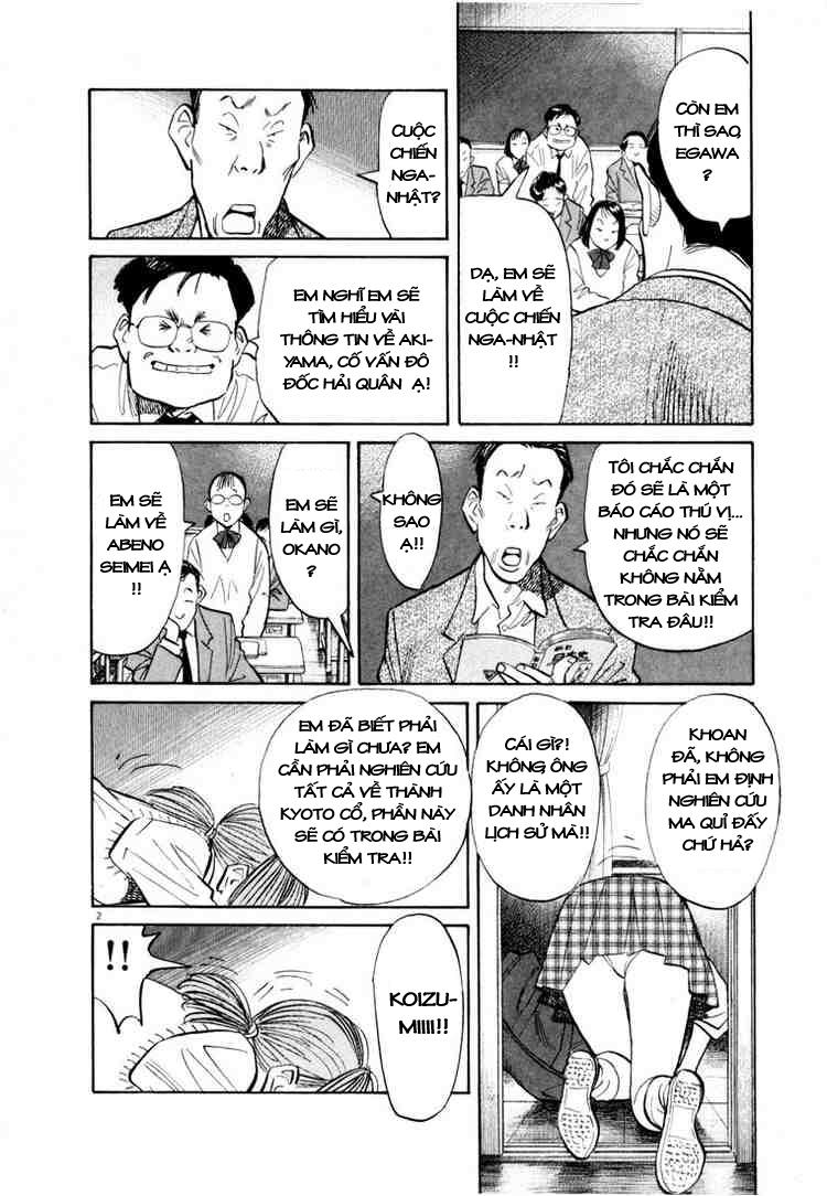 20th Century Boys chapter 70 trang 5