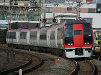 Imagen del Narita Express, que conecta la capital con el aeropuerto
