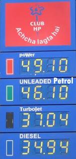petrol 29 1 2009