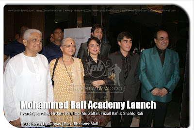Pyarelal at Mohammed Rafi Academy launch