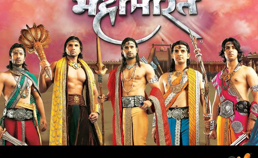 Television Updates Star Cast Of Kahaani Hamaaray Mahaabhaarat Ki