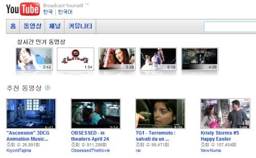 how to buy from korean websites