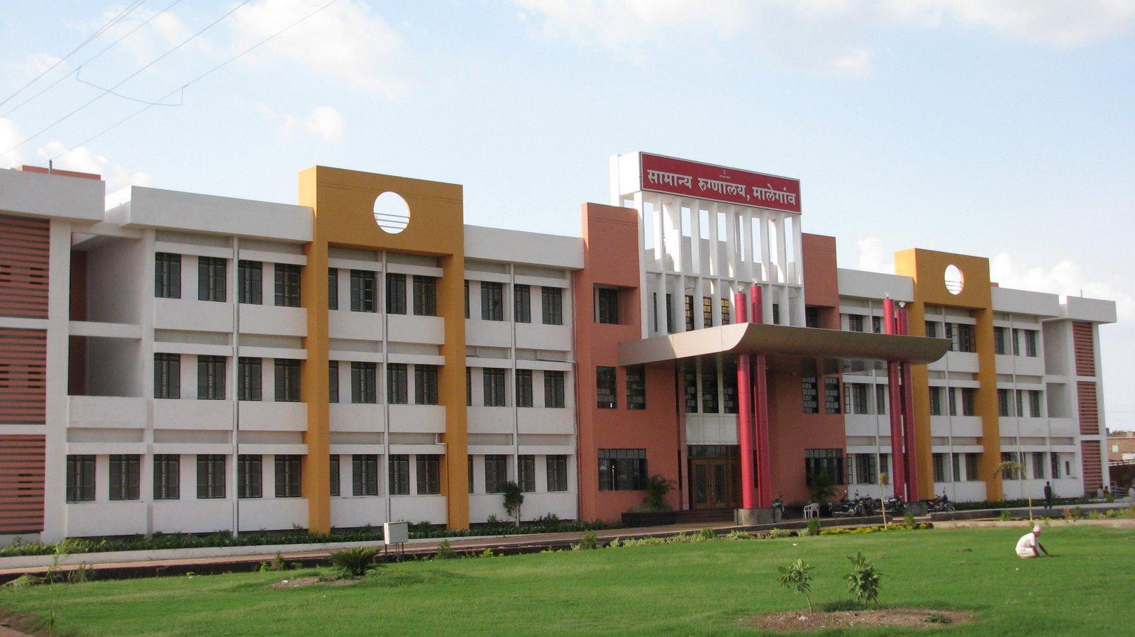 Malegaon - My HomeTown: Sonia inaugurates govt hospital in Malegaon