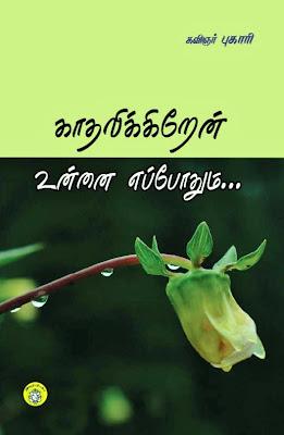 buhari book