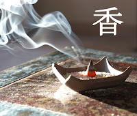 incense background quote