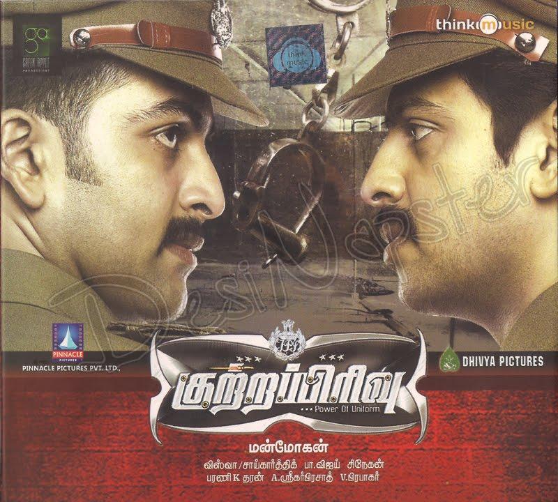tamilgun new movies 2015 download