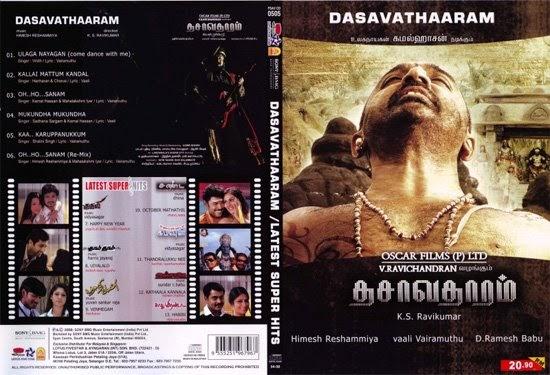 Dvd movix | download free tamil telugu hindi dvd rip movie.
