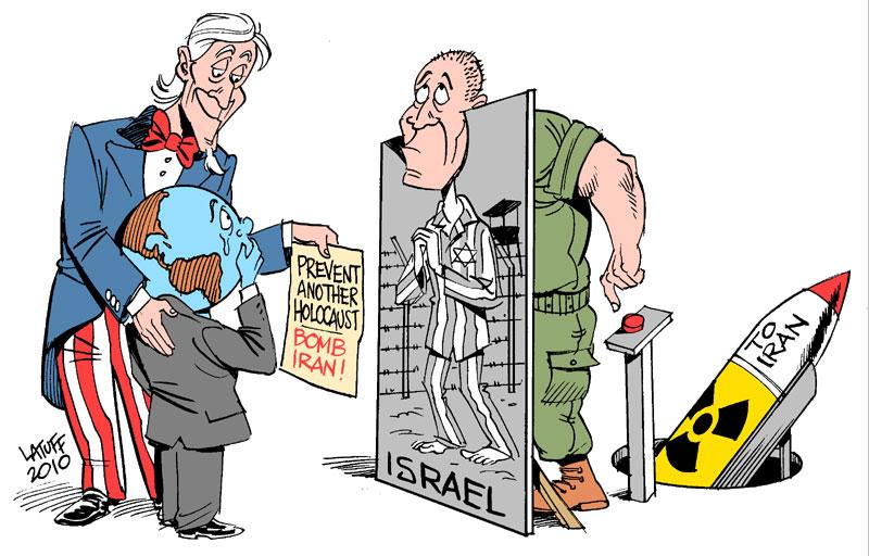 Image result for israel iran blogspot.com