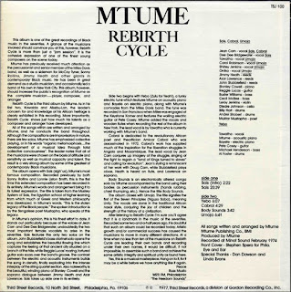 mtume rebirth cycle