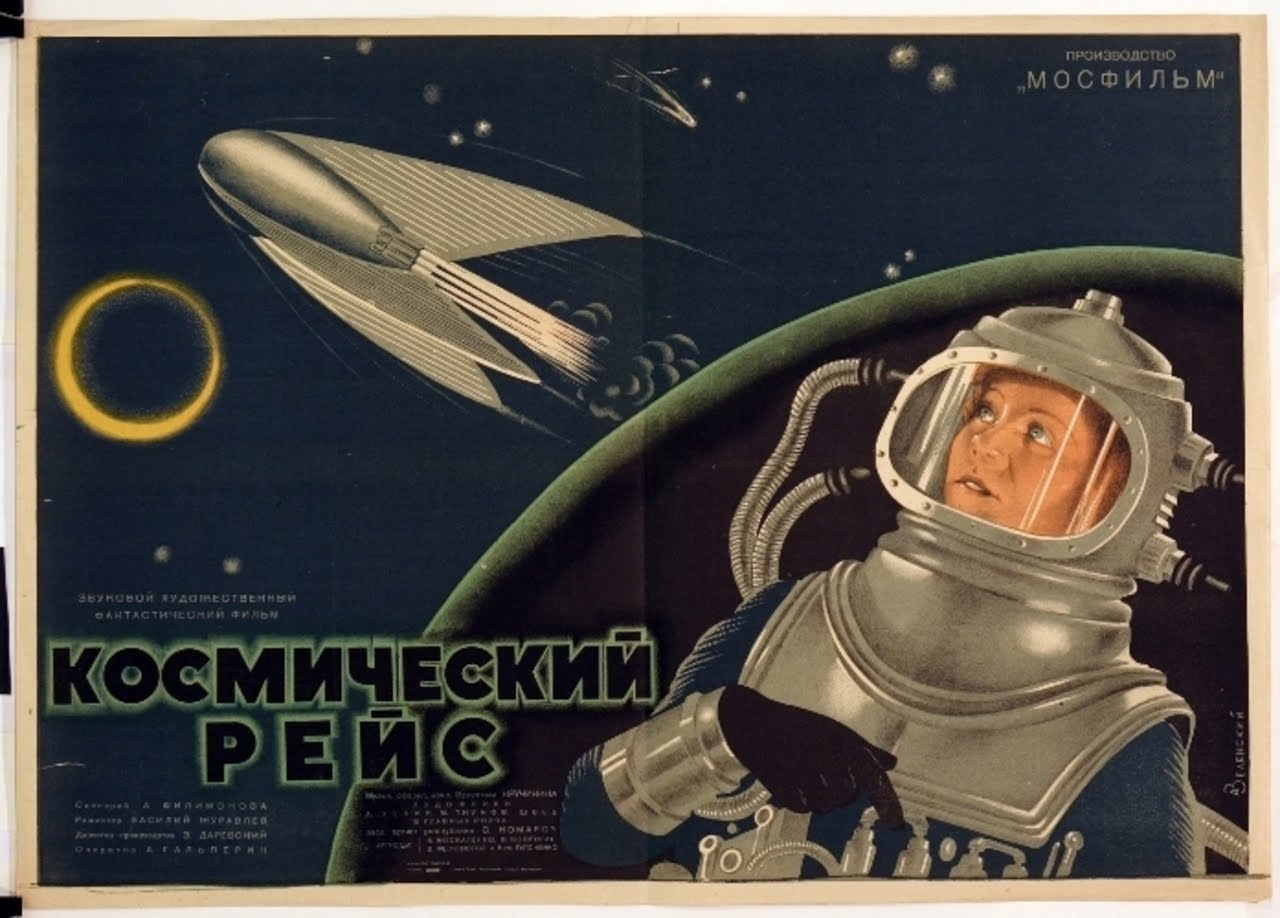 Russian Avant Garde Art 38