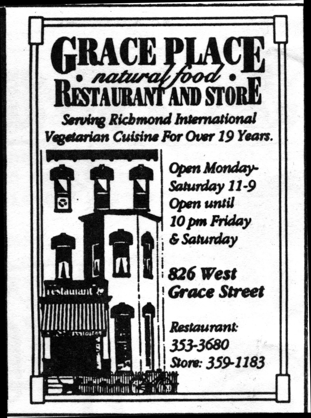 Grace Place Richmond S First Vegetarian Restaurant 826 W St Image From 1992