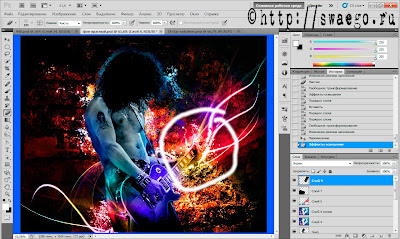 Slash.Photoshop