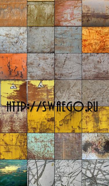 Текстуры Царапины для Фотошопа,скачать бесплатно.