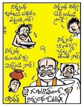 Hare Krishna: Bad Cartoon of the Year