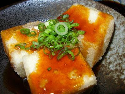 Hanabi Restaurant Menu